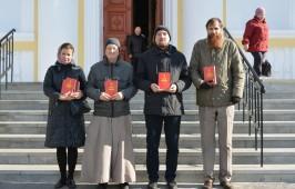 Миссионерская акция в день Покрова Пресвятой Богородицы