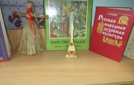 О перспективах сотрудничества с епархией рассказали школьным библиотекарям