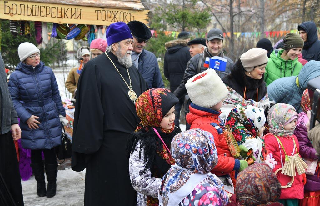 181104 211 День народного единства Омск митр. Владимир (Иким) KN_022