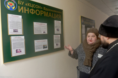 181127 032 КЦСОН Вдохновение Омск SIB_3836