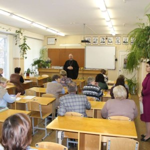 Школа_27112018_1