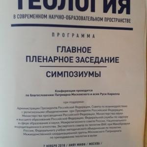 воробьева_10