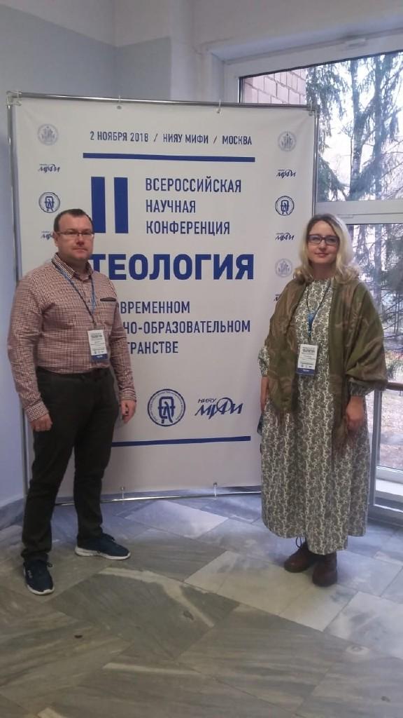 воробьева_12