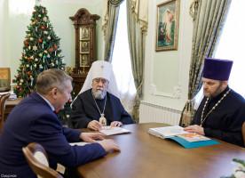 Назначен новый войсковой священник Сибирского войскового казачьего общества