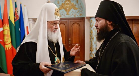 Наречение во епископы