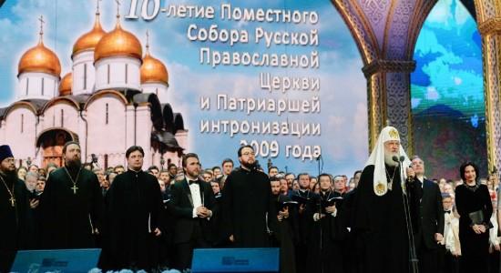 10кремль_13