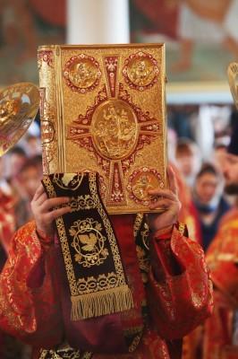 2019.05.05 Казанский собор. Литургия 10