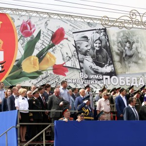 2019.05.09 Мероприятия посвящённые Дню Победы 40