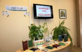 Поэтический вечер «Душа России»  в Омском государственном аграрном университете