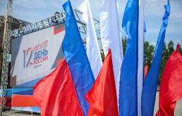 Митрополит Владимир встретил «Парад Дружбы» в честь праздника Дня России