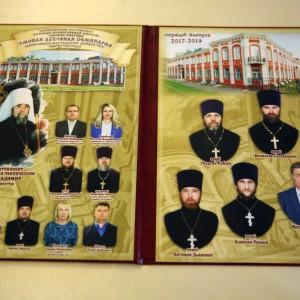 2019.06.17 Выпусконой Омской Духовной Семинарии 71