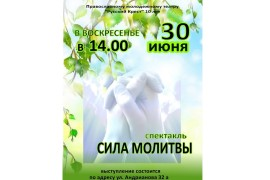 афиша_page-0001