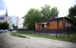 В Омске открыт Центр гуманитарной помощи