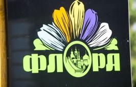 Митрополит Владимир принял участие в открытии выставки «Флора-2019»