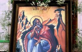 День Пророка Божия Илии на Ильинской горке