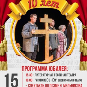 ркрест_11