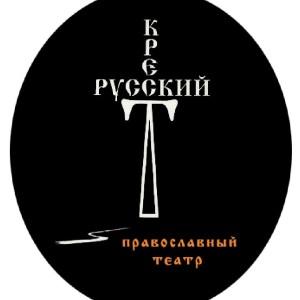 ркрест_12