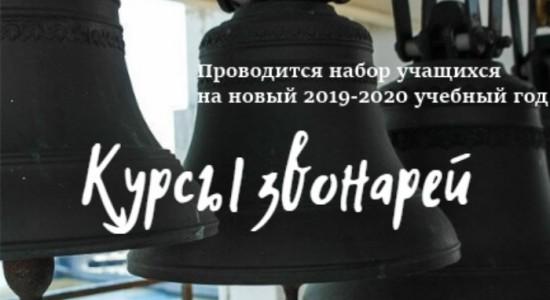 звонАФИША