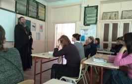 Настоятель храма святой мученицы Татианы, провел встречу с педагогическим коллективом школы №129