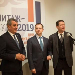 2019.11.06 Открытие центра Эрмитаж-Сибири (11)