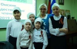 В рамках Рождественских чтений прошла литературная гостиная в воскресной школе для взрослых Свято-Никольского казачьего собора