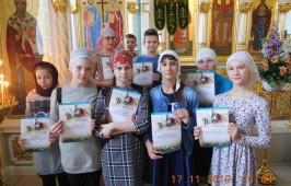 """Подвели итоги олимпиады в воскресной школе для детей храма в честь иконы Божией Матери """"Знамение"""""""