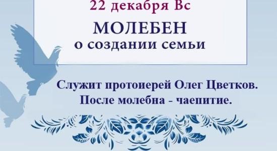 объявление2