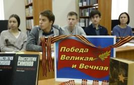 Память о прошлом не знает забвенья. В высших учебных заведениях Омска прошли мероприятия, посвященные Рождественским чтениям