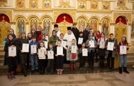 Состоялось торжественное награждение победителей регионального этапа Международного конкурса детского творчества «Красота Божьего мира»
