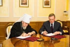 2020.01.14 подписание соглашения в Администрации г. Омска (5 of 17)