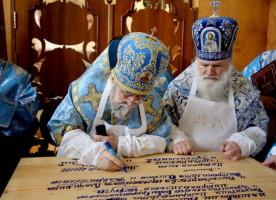 Митрополит Владимир и митрополит  Викентий освятили Трехсвятительский придел в соборе