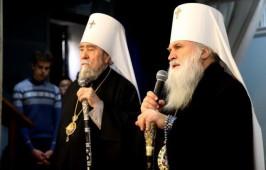 Митрополит  Владимир и митрополит  Викентий открыли III международный форум православной молодежи