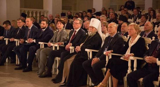 2020.02.10 Празднование 80-летия Митрополита Владимира-54