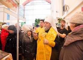 Митрополит Владимир открыл ХIII Международную православную выставку-ярмарку «Сильвестр Омский – Свет земли Cибирской»