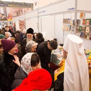 2020.02.21 открытие православной выставки-ярмарки-40
