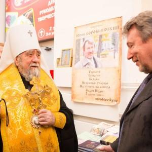 2020.02.21 открытие православной выставки-ярмарки-42