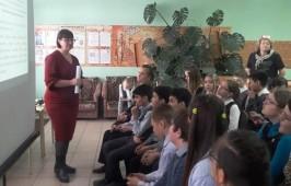 Встреча в омской библиотеке