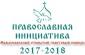 В Омске началась реализация проекта «Святые и святыни земли Омской»
